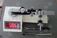 2000n.m扭矩扳手测试仪机械行业用