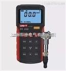 UT311數字測振儀 故障檢測儀 便攜式振動測量儀定制