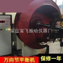 VT800-風機動平衡測量儀價格