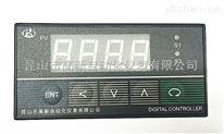 智能数字显示控制仪