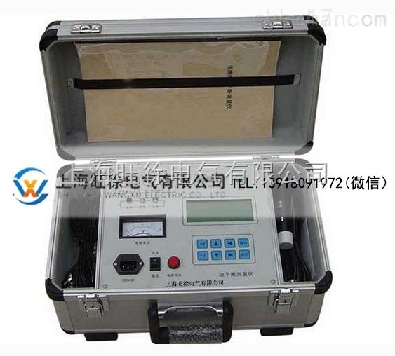 VT900便携式动平衡仪价格