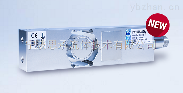 HBM PW15ia数字称重仪-Z新德国HBM数字称重传感器