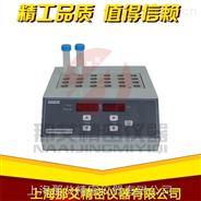 博日金属浴hb-100,干式恒温仪价格,金属恒温浴