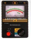 北京旺徐电气特价HZ650指针式绝缘电阻测试仪
