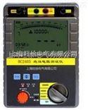 重庆旺徐电气特价BS2403高压绝缘电阻测试仪
