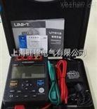 北京旺徐电气特价YD数字绝缘电阻测试仪2500V