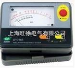 北京旺徐电气特价DY3166绝缘电阻测试仪