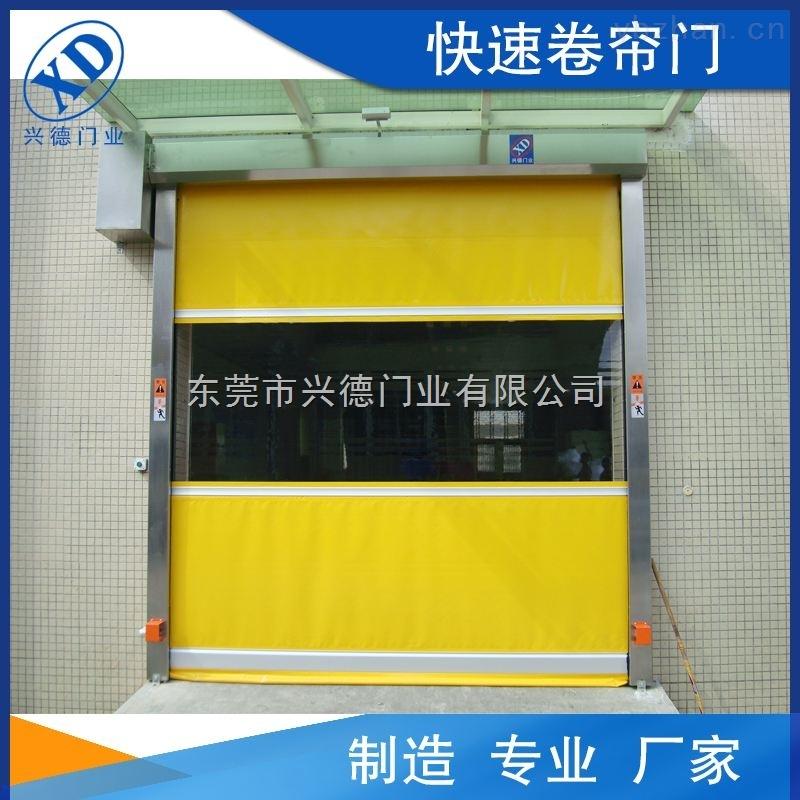 珠海安装快速卷帘门(技术标准)