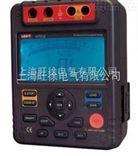北京旺徐电气特价ZC25-2智能绝缘电阻测试仪
