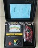 重庆旺徐电气特价TD2550型指针绝缘电阻测试仪