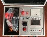北京旺徐电气特价ZY-8013A绝缘直流电阻测试仪