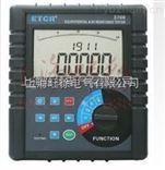 北京旺徐电气特价ETCR3700电阻测试仪