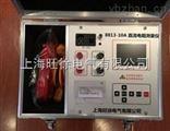 北京旺徐电气特价8813-10A感性负载直流电阻测量仪