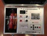 重庆旺徐电气特价GF-20A感性负载直流电阻测试仪