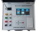 北京旺徐电气特价WBZZC3340Z三通道直流电阻测试仪