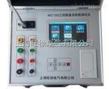 北京旺徐电气特价HYZ-233三回路直流电阻测试仪
