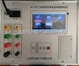 北京旺徐电气特价TP-10T三回路变压器直流电阻测试仪