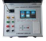 北京旺徐电气特价LC336-10变压器专用三通道直流电阻测试仪/三通道直流电阻