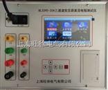 北京旺徐电气特价BL3395-20A三通道变压器直流电阻测试仪