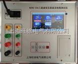 北京旺徐电气特价WZRS-20A三通道变压器直流电阻测试仪