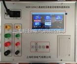 北京旺徐电气特价KDZR-S20A三通道变压器直流电阻快速测试仪