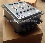 防爆控制箱,不锈钢控制箱