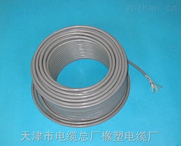 【GSKJ-HRPVSP-22AWG电缆】屏蔽双绞线,RS485现场总线