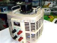 深圳三科單相2k調壓器