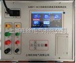 北京旺徐电气特价BJ8811-3A三回路变压器直流电阻测试仪/三回路变压器测试仪