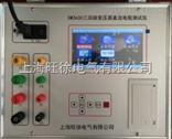 北京旺徐电气特价XM3630三回路变压器直流电阻测试仪/三回路变压器测试仪