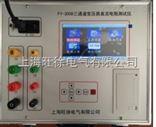 北京旺徐电气特价FY-3008三通道变压器直流电阻测试仪/三回路变压器测试仪
