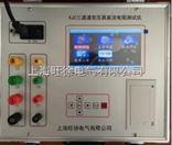 北京旺徐电气特价XJZ三通道变压器直流电阻测试仪/三回路变压器测试仪