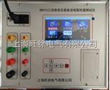 北京旺徐电气特价B8010三回路变压器直流电阻快速测试仪