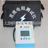 北京旺徐电气特价TD2540-10E手持式直流电阻试验仪