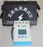 重庆旺徐电气特价JY44B手持式直流电阻测量仪