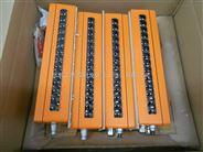 SAMES压力传感器喷枪自动喷涂机910007139