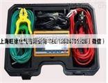 北京旺徐电气特价DBRS-II手持式三通道直流电阻测试仪