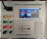 北京旺徐电气特价MY3006(40A)三通道助磁变压器直流电阻测试仪