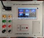 北京旺徐电气特价GF-10A/20A三通道助磁变压器直流电阻测试仪