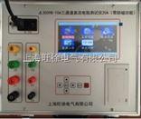 北京旺徐电气特价JL3009B-10A三通道直流电阻测试仪20A(带助磁功能)