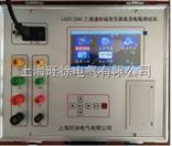北京旺徐电气特价LCZS(20A) 三通道助磁变压器直流电阻测试仪