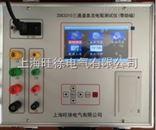重庆旺徐电气特价ZDC3310三通道直流电阻测试仪(带助磁)