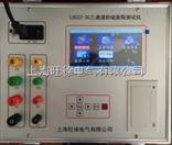 上海旺徐电气特价LCCZZ-3C三通道助磁直阻测试仪