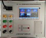 重庆旺徐电气特价GF-10A三通道助磁变压器直流电阻测试仪