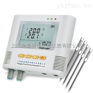 L93-4H-四路高溫溫度記錄儀