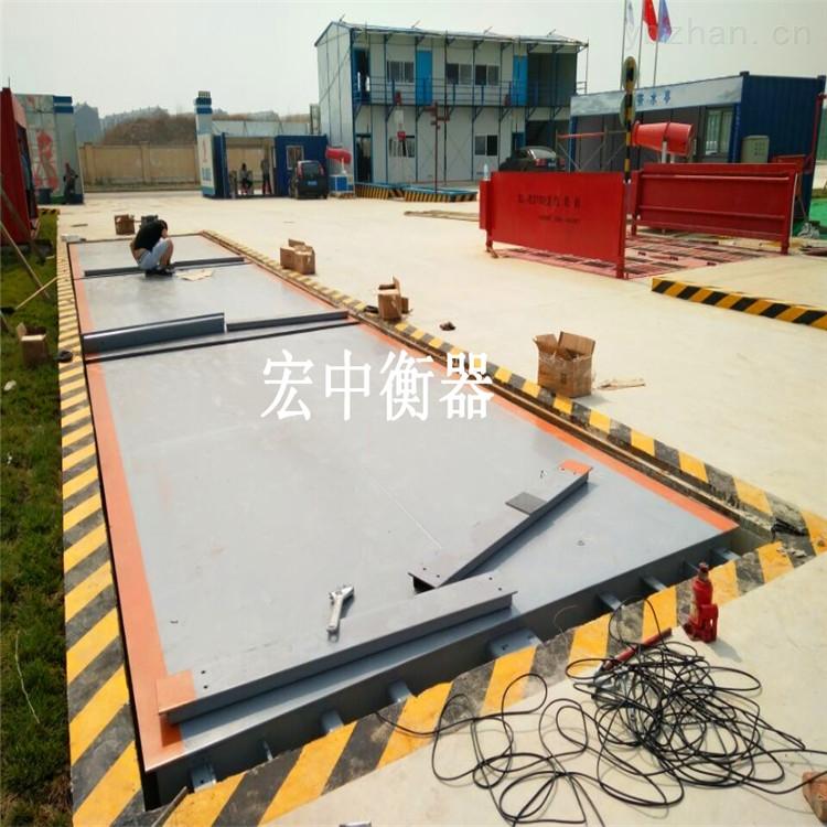 内蒙古乌海150吨17.5米挂车称重地磅/电子汽车衡