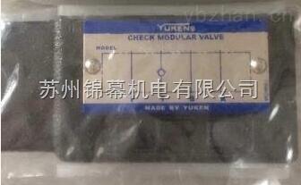 叠加式单向阀YUKEN油研MPA-03-4-40强健体魄
