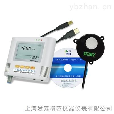 L99-CO2-2-二氧化碳记录仪