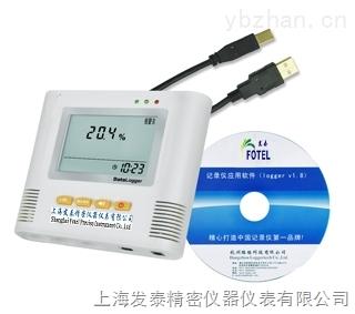 L99-O2-氧气(O2)检测仪