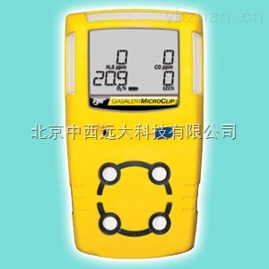 HC01-GAMC-多功能四合一氣體檢測儀 型號:HC01-GAMC庫號:M359183